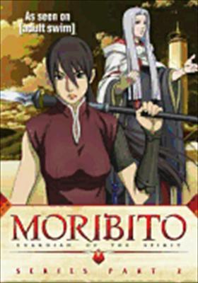 Moribito: Guardian of the Spirit Volumes 3 & 4