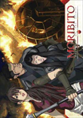 Moribito: Guardian of the Spirit Volume 5