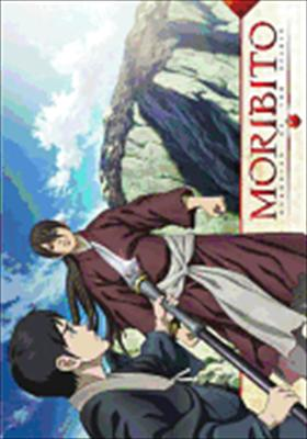 Moribito: Guardian of the Spirit Volume 6