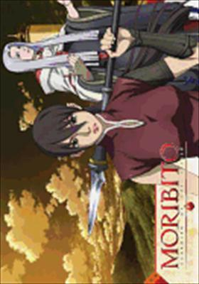 Moribito Guardian of the Dark: Volume 3
