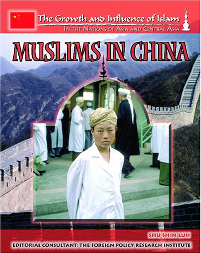 Muslims in China 9781590848807