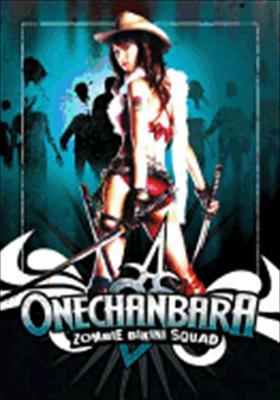 Onechanbara: Zombie Bikini Squad