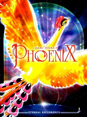 Phoenix Volume 2 of 3: Eternal Recurrence