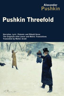 Pushkin Threefold 9781590205075