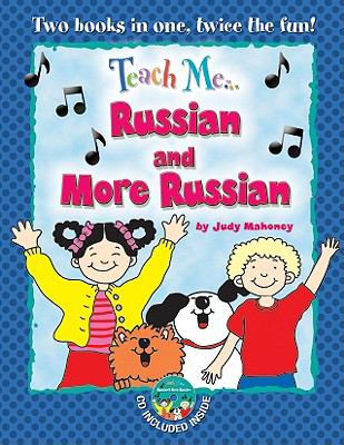 Russian and More Russian [With CD (Audio)] 9781599726069