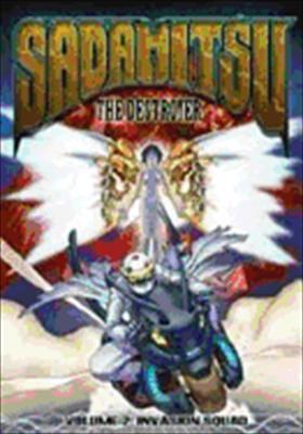 Sadamitsu the Destroyer Vol. 2 - Invasion