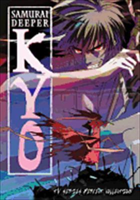 Samurai Deeper Kyo TV Series Perfect Collection