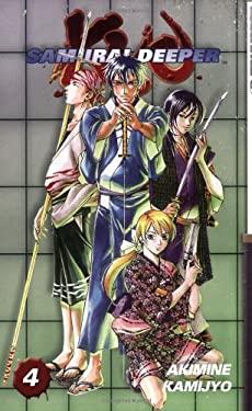 Samurai Deeper Kyo, Volume 4
