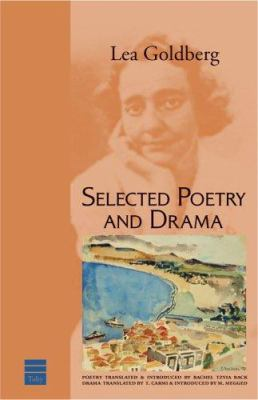 Selected Poetry and Drama 9781592641116