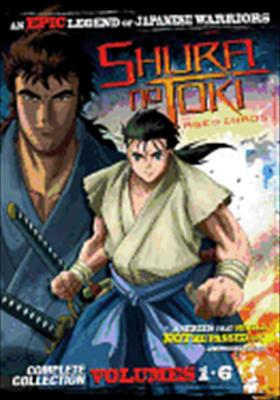 Shura No Toki Premium Collection