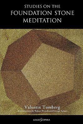 Studies on the Foundation Stone Meditation 9781597315036