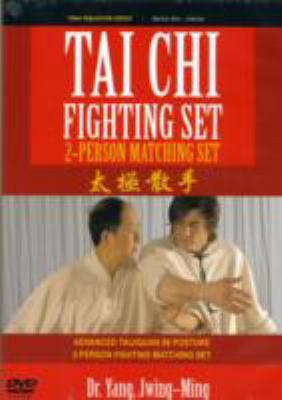 Tai Chi Fighting Set 9781594390500