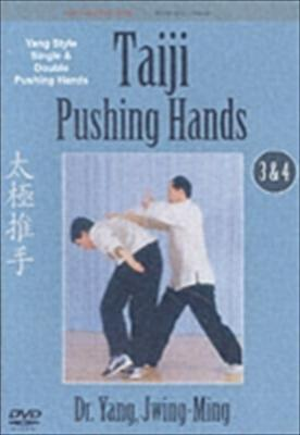Taiji Pushing Hands 3 and 4