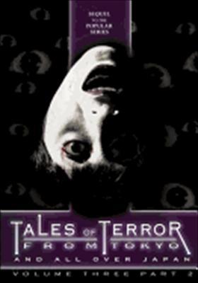 Tales of Terror from Tokyo III Part 2