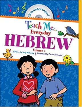 Teach Me Everyday Hebrew Volume 1 9781599721057