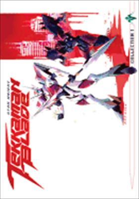 Tekkaman Blade Collection 1 of 3