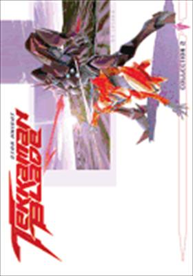 Tekkaman Blade Collection 2