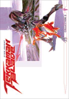 Tekkaman Blade Collection 2