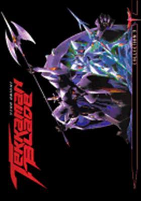 Tekkaman Blade Collection 3
