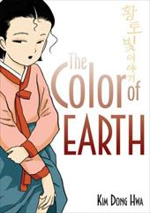 The Color of Earth 7319779