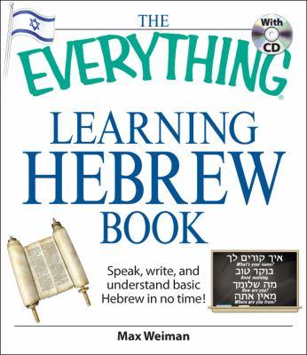 learn to speak hebrew pdf