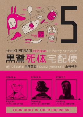 The Kurosagi Corpse Delivery Service: Volume 5 9781593075965