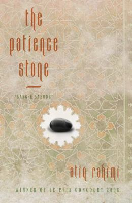 The Patience Stone: Sang-E Saboor 9781590513446