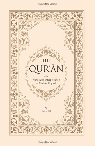 The Qur'an: With Annotated Interpretation in Modern English 9781597841443