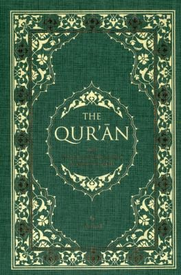 The Qur'an with Annotated Interpretation in Modern English 9781597841177