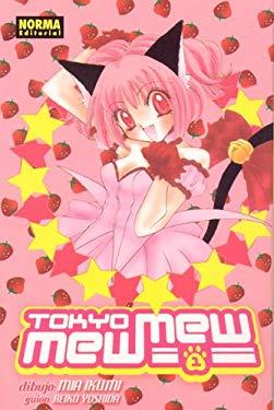 Tokyo Mew Mew, Volume 1 9781594971556