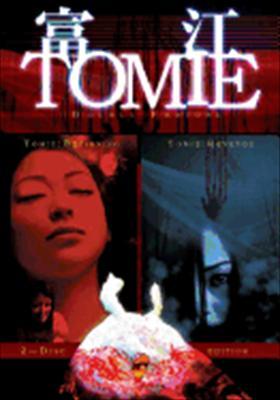 Tomie Beginning / Tomie Revenge