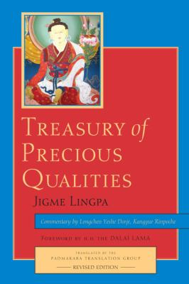Treasury of Precious Qualities, Book One 9781590307113