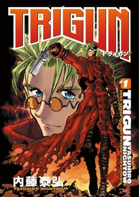 Trigun Anime Manga Volume 1 9781593071059