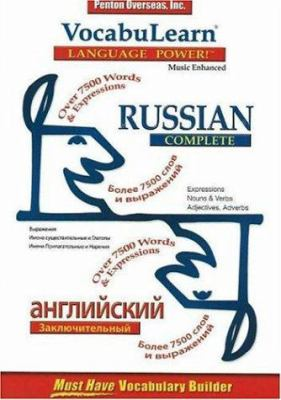 Vocabulearn Russian Complete 9781591254935