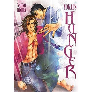 Yokai's Hunger 9781598833973