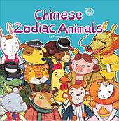 Chinese Zodiac Animals 13901531