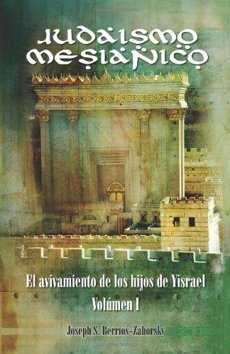 Judaismo Mesianico: El Avivamiento de Los Hijos de Yisrael 9781603500128