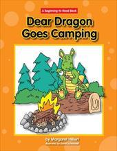 Dear Dragon Goes Camping 14631009