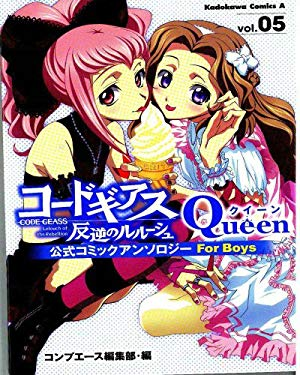 Code Geass Queen, Volume 5: Official Comic Anthology for Boys 9781604962284
