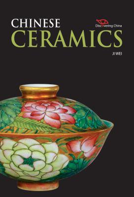 Chinese Ceramics 9781606521557