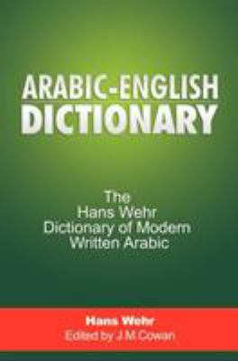 Arabic-English Dictionary: The Hans Wehr Dictionary of Modern Written Arabic 9781607963684