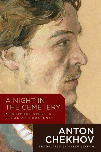 A Night in the Cemetery: And Other Stories of Crime & Suspense 9781605980591
