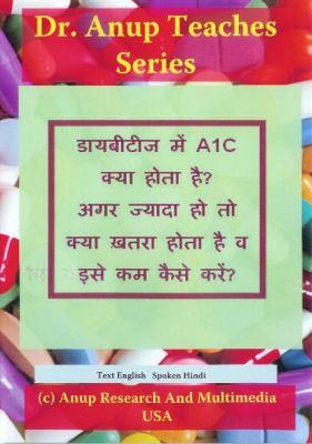 A1C in Diabetes 9781603352161