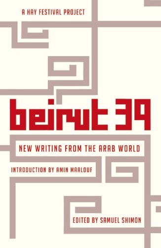 Beirut 39: New Writing from the Arab World 9781608192021