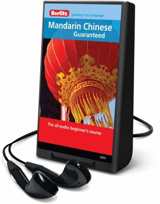 Berlitz Mandarin Chinese Guaranteed [With Headphones] 9781606407394