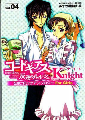 Code Geass: Knight Volume 4 9781604962222