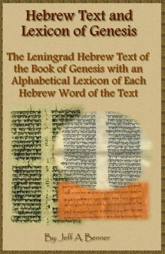 Hebrew Text and Lexicon of Genesis 9781602640597