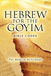 Hebrew for the Goyim coupon codes 2015
