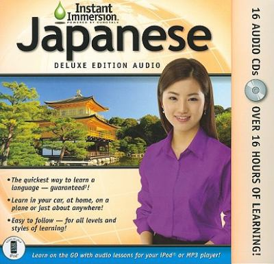 Instant Immersion: Japanese [With Workbook] 9781600779114