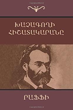 Khatchagoghi Hishatakarana (Diary of a
